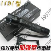警用强光手电(加强型)电子防暴器YT-1109 电击棒