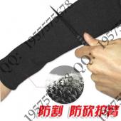 防割护臂 防砍护臂 防刀 抗划伤