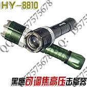 黑鹰8810电击棒 黑鹰HY-8810型高压电击棒